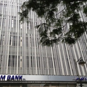 Blom Bank - Hamra Branch