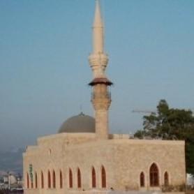 Al Majidiyeh Mosque