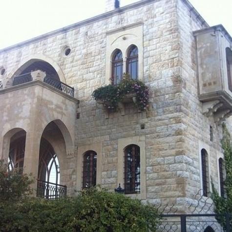 Naji Boustani Residence