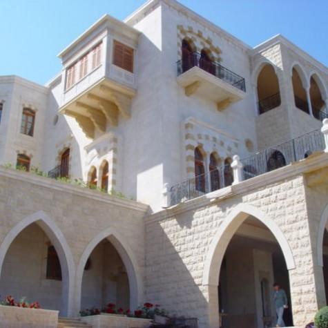 Ghandour Residence
